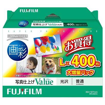 WPL400VA [インクジェットペーパー 画彩 写真仕上げ Value(バリュー) 光沢 400枚]