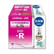 VD-R120CM20 [録画用DVD-R 120分 1~16倍速 CPRM対応 20枚 インクジェットプリンタ対応]