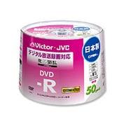 VD-R120CM50 [録画用DVD-R 120分 1~16倍速 CPRM対応 50枚 インクジェットプリンタ対応]