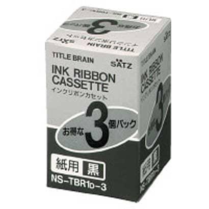 リボン NS-TBR1D-3