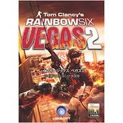 Rainbow Six Vegas 2日本語マニュアル付英語版 [Windows]