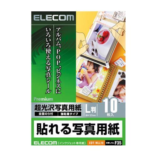 EDT-NLL10 [インクジェットプリンタ専用 貼れる超光沢写真用紙 L判 10枚]