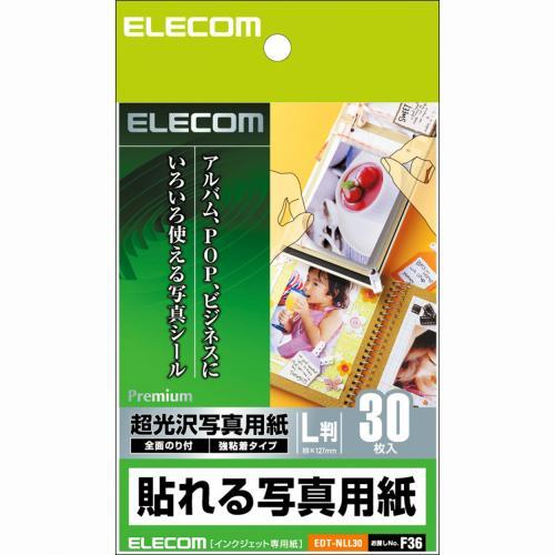 EDT-NLL30 [インクジェットプリンタ専用 貼れる超光沢写真用紙 L判 30枚]