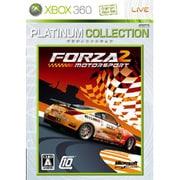 Forza Motorsport2(フォルツァモータースポーツ) Xbox 360 プラチナコレクション [XB360ソフト]