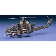"""AH-1S コブラチョッパー """"陸上自衛隊"""" [1/72スケール プラモデル]"""