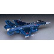 三菱 F-2A/B [1/72スケール プラモデル]