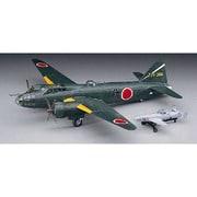 三菱 G4M2E 一式陸上攻撃機 24型丁 桜花 11型付 [1/72スケール プラモデル]