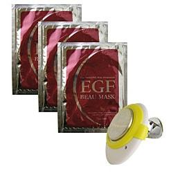 イオン美容器セット JMP-5313 イオンビュー美容器+マスク(3枚入)セット(EGF)