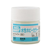 H-1 [水性ホビーカラー<水溶性アクリル樹脂塗料> ホワイト(白) 光沢]