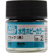 H-2 [水性ホビーカラー<水溶性アクリル樹脂塗料> ブラック(黒) 光沢]