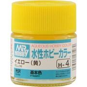 H-4 [水性ホビーカラー<水溶性アクリル樹脂塗料> イエロー(黄) 光沢]