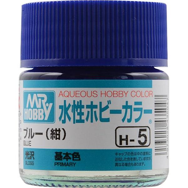 H-5 [水性ホビーカラー<水溶性アクリル樹脂塗料> ブルー(紺) 光沢]