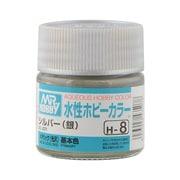 H-8 [水性ホビーカラー<水溶性アクリル樹脂塗料> シルバー(銀)]