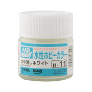 H-11 [水性ホビーカラー<水溶性アクリル樹脂塗料> つや消しホワイト]