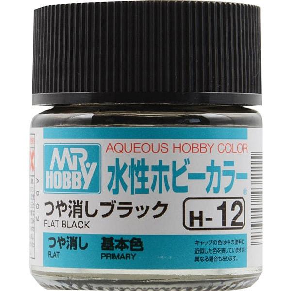H-12 [水性ホビーカラー<水溶性アクリル樹脂塗料> つや消しブラック]