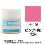 H-19 [水性ホビーカラー<水溶性アクリル樹脂塗料> ピンク(桃) 光沢]