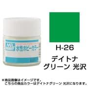 H-26 [水性ホビーカラー<水溶性アクリル樹脂塗料> デイトナグリーン 光沢]