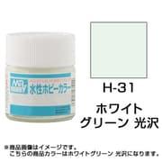 H-31 [水性ホビーカラー<水溶性アクリル樹脂塗料> ホワイトグリーン 光沢]