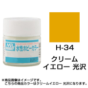 H-34 [水性ホビーカラー<水溶性アクリル樹脂塗料> クリームイエロー 光沢]