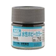 H-76 [水性ホビーカラー<水溶性アクリル樹脂塗料> 焼鉄色]