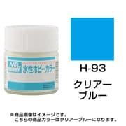 H-93 [水性ホビーカラー<水溶性アクリル樹脂塗料> クリアーブルー]