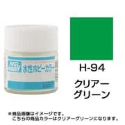 H-94 [水性ホビーカラー<水溶性アクリル樹脂塗料> クリアーグリーン]