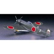 JT67 中島 キ84-I 四式戦闘機 疾風 [1/48スケール プラモデル]