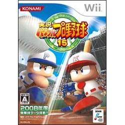 実況パワフルプロ野球15 [Wiiソフト]