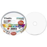 DR-C12WKY10BN [録画用DVD-R 120分 1-16倍速 10枚 インクジェットプリンタ対応]