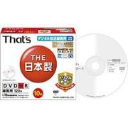 DR-C12WTY10SNT [録画用DVD-R 120分 1-16倍速 CPRM対応 10枚]