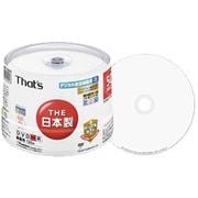 DR-C12WWY50BNT [録画用DVD-R 120分 1-16倍速 CPRM対応 50枚 インクジェットプリンタ対応]