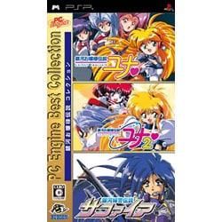 銀河お嬢様伝説コレクション (PC Engine Best Collection) [PSPソフト]