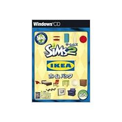 ザ・シムズ2 IKEA ホームパック [Windowsソフト]