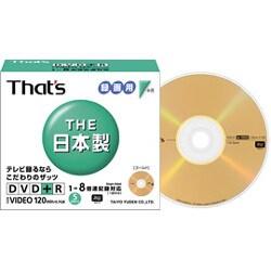 DR+120TY5PA [録画用DVD+R 120分 1-8倍速 5枚]