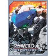 POWER DoLLS2 Complete BOX [Windows]