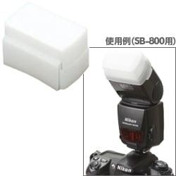 E-6191 [ストロボディフューザーG-9 ニコン SB-600専用]