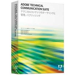 Technical Communication Suite 1.3 アカデミック版 日本語版 [Windowsソフト]