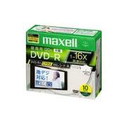 DRD120WPC.S1P10S B [録画用DVD-R 120分 1-16倍速 CPRM対応 10枚 インクジェットプリンター対応]