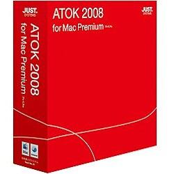 ATOK 2008 for Mac プレミアム 通常版