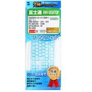 FA-FMV323N [富士通 FMV-DESKTOPシリーズ用 シリコン製キーボードカバー]