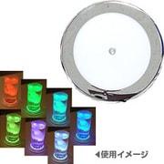 LEDコースター LUXPOD CHROME(クローム)