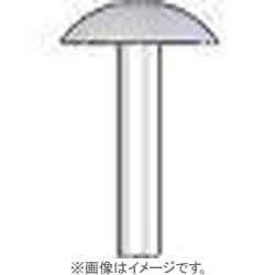 AN ANE0144 ブラインドリベットヘッドS [追加パーツシリーズ]