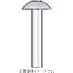 AN ANE0145 ブラインドリベットヘッドSS [追加パーツシリーズ]