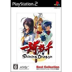 一騎当千 Shining Dragon (The Best Collection) [PS2ソフト]