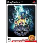 グリムグリモア (The Best Price) [PS2ソフト]
