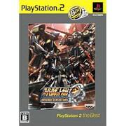 スーパーロボット大戦OG ORIGINAL GENERATIONS (PlayStation 2 the Best) [PS2ソフト]