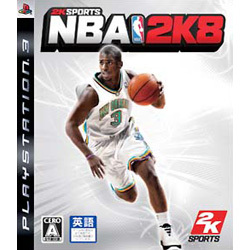 NBA 2K8 [PS3ソフト]