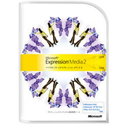 Expression Media 2 [Windows&Macソフト]
