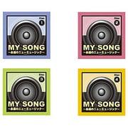 My SONG -永遠のニューミュージック-