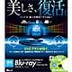 LCBL01W [Blu-ray レンズクリーニングセット 湿式]